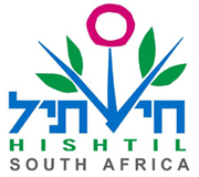 Hishtil-Logo
